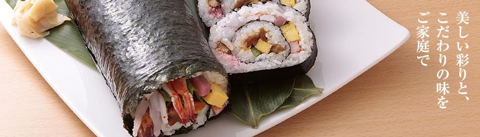 古市庵「昔ながらの手作りの味を守る古市庵では、原点であるいなり寿司をはじめ、巻寿司・押寿司・ちらし寿司など、バラエティーにとんだお寿司を満足できる味と価格でご提供しております。 選ぶ楽しさ、買う楽しさ、嬉しくなる売場演出などお客様に信頼される古市庵を提案してまいります。」